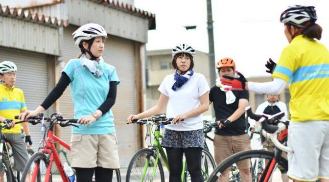 愛媛県「令和元年度サイクリングガイド基礎講習会」を開催。