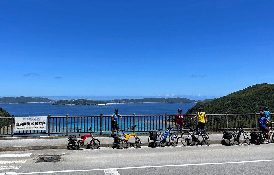 慶良間海峡展望台